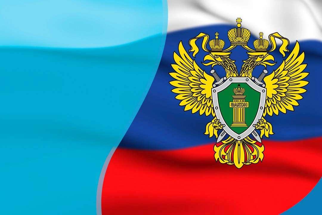 Прокурор края проведёт личный приём граждан Находкинского городского округа